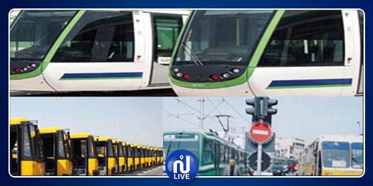 توقف وسائل النقل العمومي بسبب الإضراب العام: وزارة النقل توضح