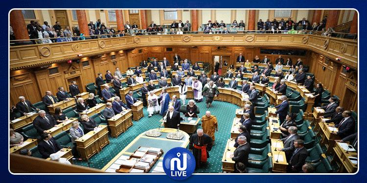 البرلمان النيوزلندي يفتتح جلسته العامة بتلاوة آيات قرآنية (فيديو)
