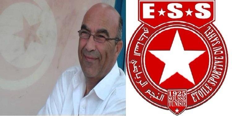 النجم الساحلي: رضا شرف الدين يرفض إستقالة جلال كريفة