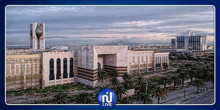 بحث آخر الاستعدادات التنظيمية لتظاهرة تونس عاصمة للثقافة الإسلامية