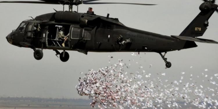 مروحيات الجيش السوري تلقي مناشير على الغوطة الشرقية.. هذا محتواها (صور)