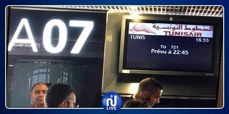 Vols retardés : Tunisair présente ses excuses aux voyageurs!