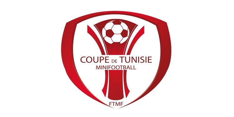 كأس تونس لكرة القدم المصغرة: برنامج قرعة الدور ربع النهائي