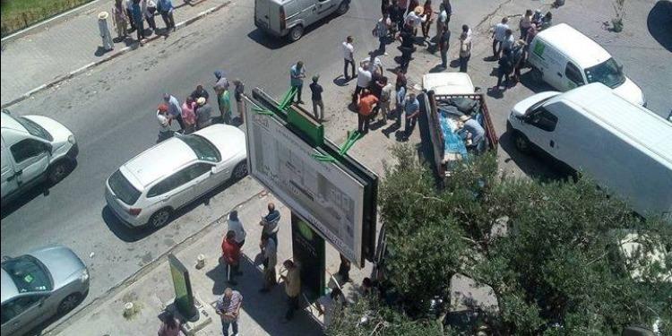 Braquage d'une banque, à El Manar 2