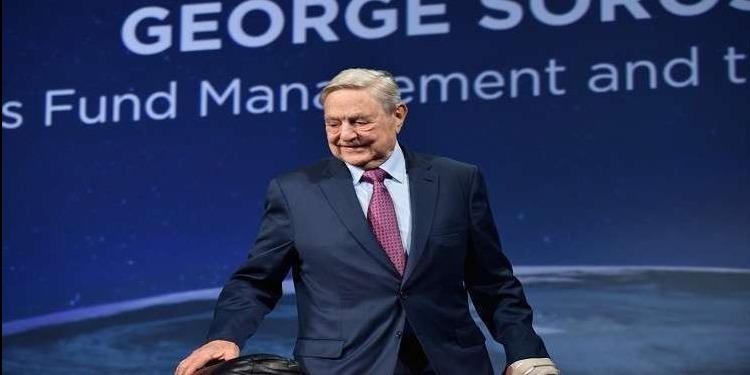 الملياردير جورج سوروس يكشف حقيقة 'البيتكوين'