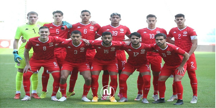 CAN U20 : Défaite et qualification de la Tunisie.