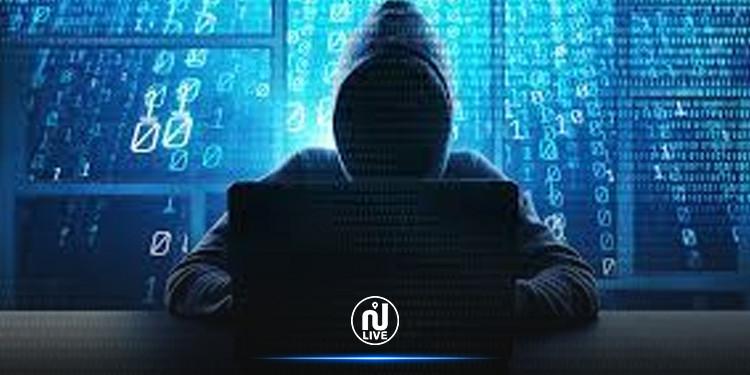 Fuite des num. de téléphone sur Facebook, le site pour savoir qui y est ?