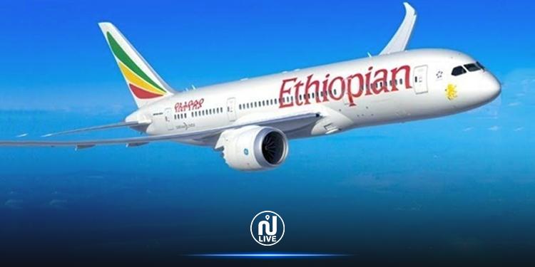 Zambie : un avion d'Ethiopian Airlines atterri dans le mauvais aéroport !