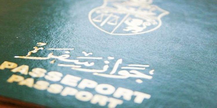 هذا هو ترتيب جواز السفر التونسي عربيا