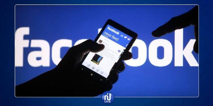 فيسبوك يحجب 115 حساباً