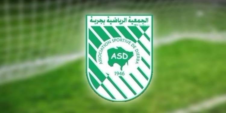 Football : L'AS Djerba se maintient en Ligue 2 professionnelle