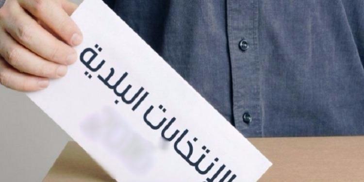 سبر آراء - الانتخابات البلدية : نداء تونس بنسبة 35.8 % وحركة النهضة بـ29.7 %