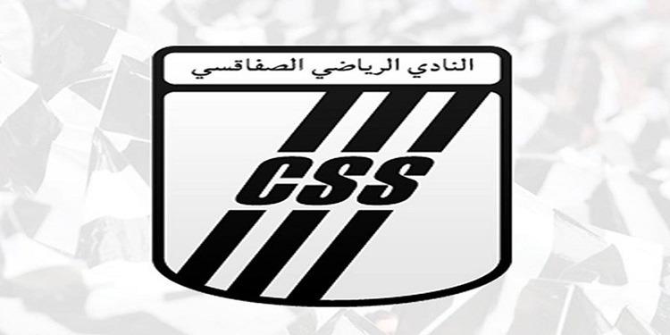 النادي الصفاقسي يتفاوض مع مهاجم المنتخب النيجيري