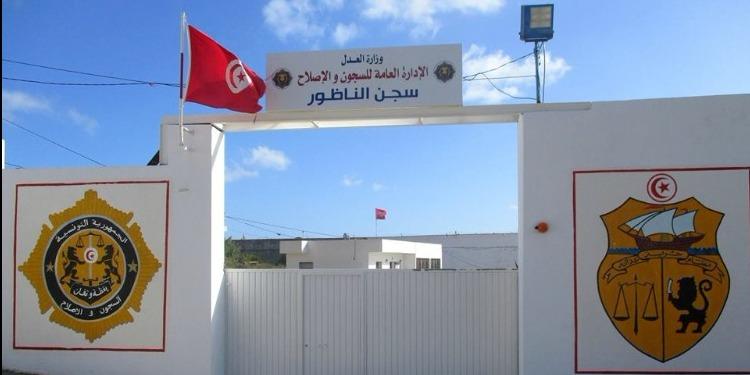 وزير العدل يؤدي زيارة فجئية إلى سجني الناظور وبرج الرومي ببنزرت