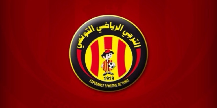إدارة الترجي الرياضي ترفض موعد مباراتها ضد الأهلي المصري