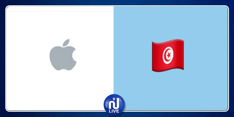مسؤول بشركة آبل: التعقيدات الإدارية والديوانية تعطّل اقتصاد تونس