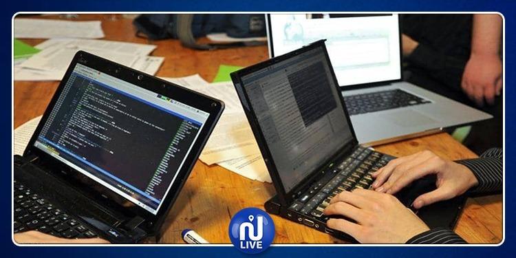 ثغرة أمنية جديدة تسرق بيانات مستخدمي الحواسيب !