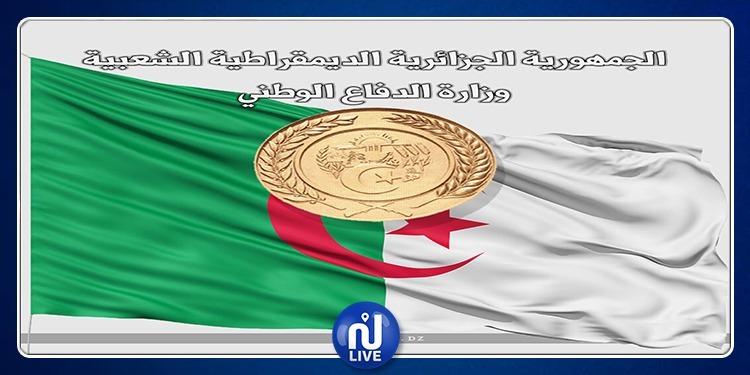 وزارة الدفاع الجزائرية تتوعد بملاحقة عدد من العسكريين المتقاعدين