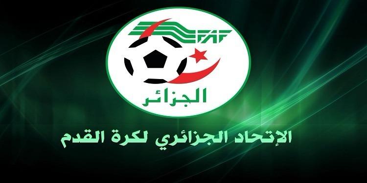 إتحاد الكرة الجزائري ينقذ ناديين من عقوبات الفيفا