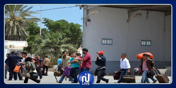 أريانة: يوم تحسيسي لفائدة المهاجرين المقيمين برواد