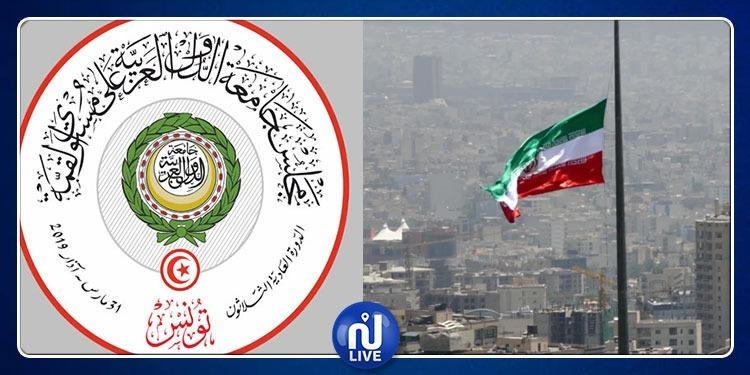 القمة العربية: إيران تعلق على ''إعلان تونس''