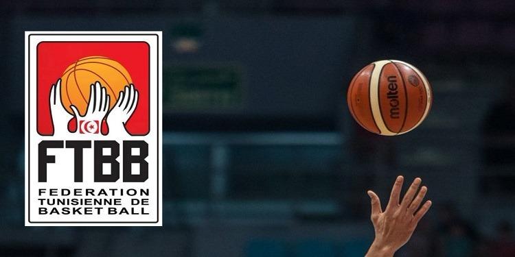 الجامعة التونسية لكرة السلة: الإعلان عن موعد عقد الجلسة العامة العادية