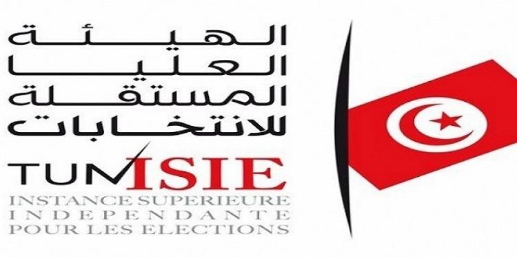 بلديات 2018: التمديد في آجال قبول الترشحات لعضوية مكاتب الاقتراع