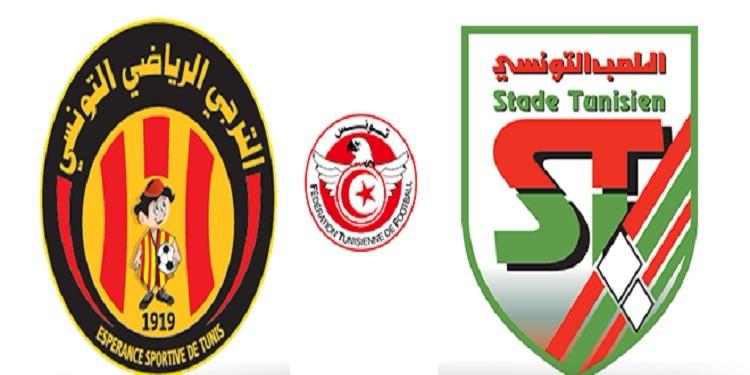 الرابطة المحترفة الأولى: التشكيلتان المحتملتان للملعب التونسي والترجي الرياضي