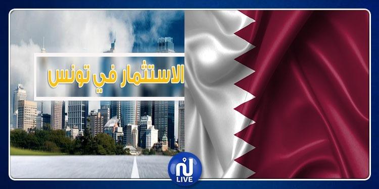 الأولى عربياً: تضاعف الاستثمارات القطرية في تونس 5 مرات في سنة
