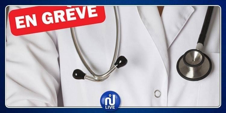 Annulation de la grève des agents de la santé publique