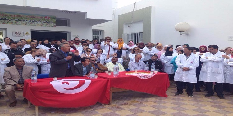 سليانة : مديرو المستشفيات الجهوية يقدمون استقالة جماعية لوزارة الصحة