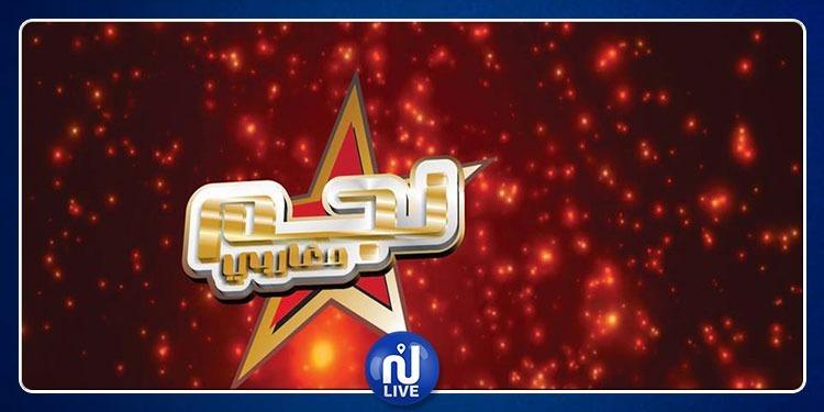إطلاق مسابقة لاكتشاف مواهب الغناء والطرب في المغرب العربي (فيديو)