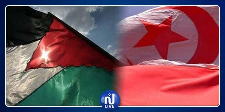 تونس تؤكد رفضها المساس بالمرجعيات الجوهرية للقضية الفلسطينية