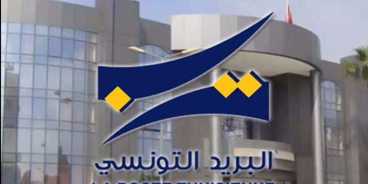 البريد التونسي يروّج  أكثر من 60 ألف بطاقة دفع إلكتروني خلال العودة المدرسية الحالية