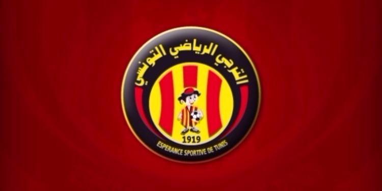 كأس رابطة أبطال إفريقيا : الترجي يلتحق بالنجم في دوري المجموعات