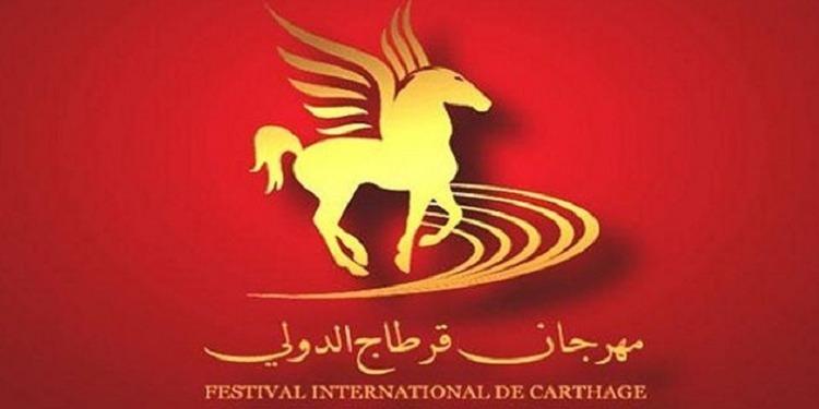 Festival de Carthage: Plusieurs grands artistes attendus