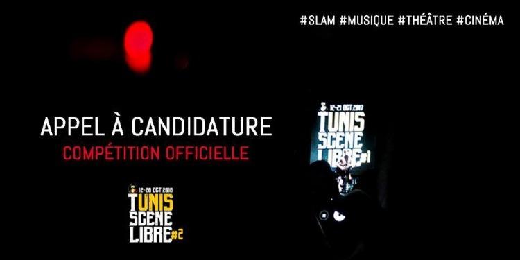 2e édition du festival ''Tunis Scène Libre'': Appel à candidature