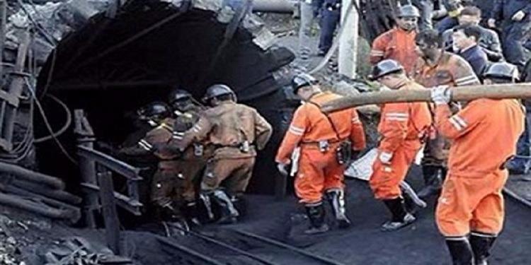 كولومبيا : مقتل شخصين في انفجار عنيف في منجم للفحم
