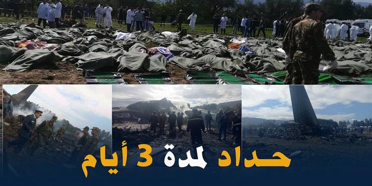 Deuil national de trois jours en Algérie