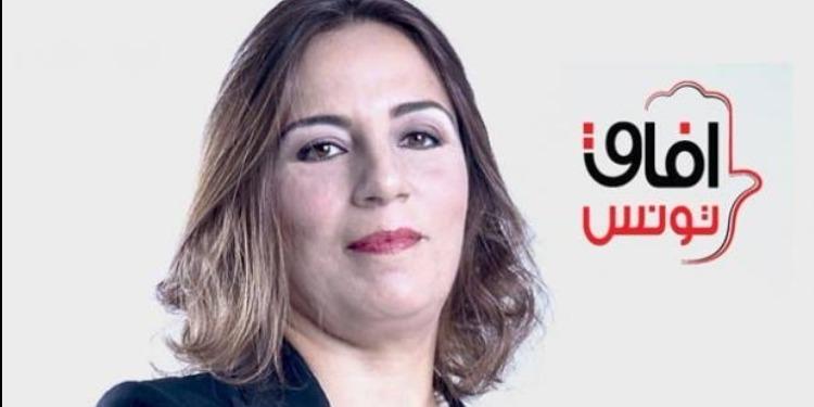 ريم محجوب: 'آفاق تونس يمهل وزراءه 48 ساعة لمغادرة الحكومة'