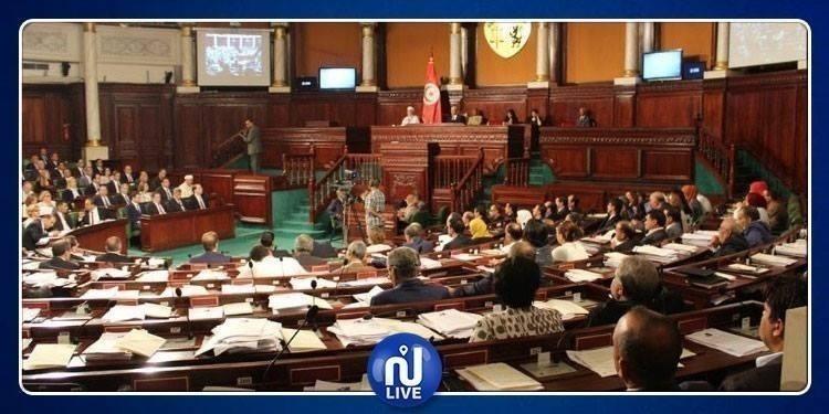 مجلس نواب الشعب يصادق على قرض جديد