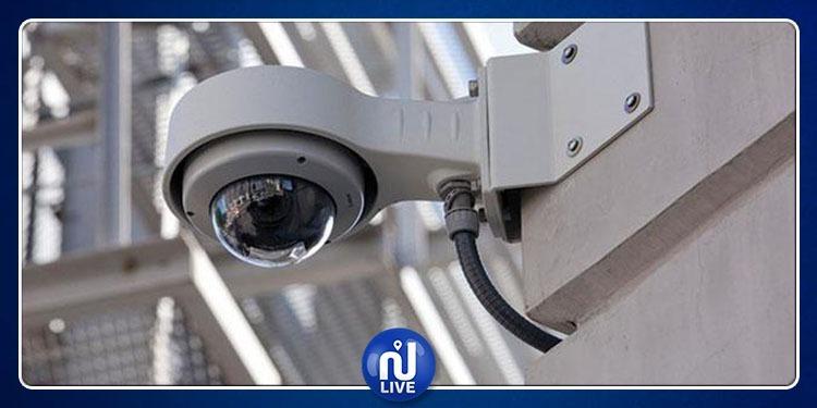السلط الأمنية تبحث سبل دعم إجراءات الأمن والسلامة بالمؤسسات المالية