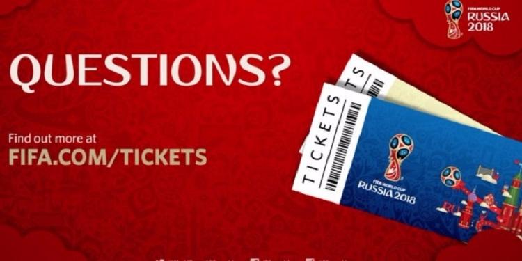 مواعيد بيع تذاكر كأس العالم 2018