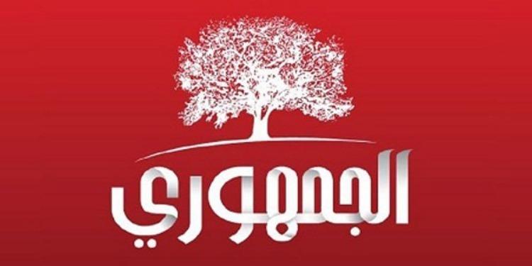 Al-Joumhouri rejette l'amendement de la loi électorale à l'approche des élections de 2019