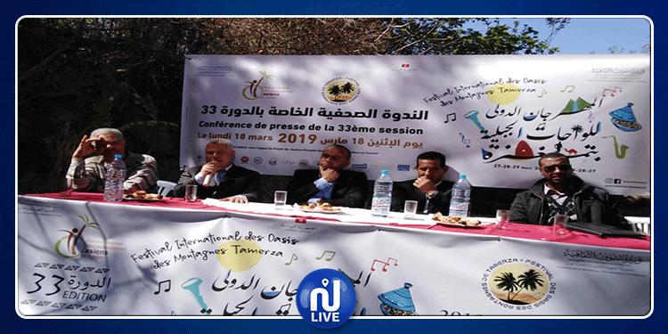 تمغزة: برنامج متنوع للدورة 33 من المهرجان الدولي للواحات الجبلية
