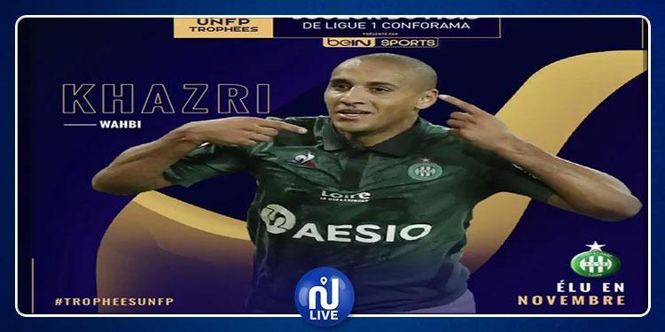 Wahbi Khazri, meilleur joueur du mois de novembre de Ligue1