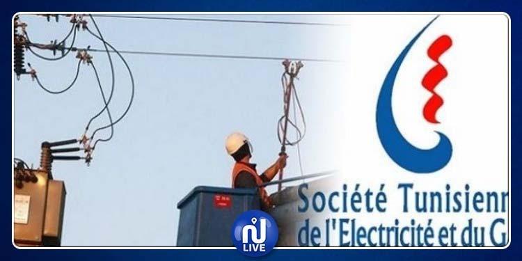 الستاغ: 1 أفريل تم الانطلاق فعليا في قطع الكهرباء