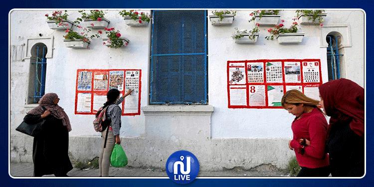 اتحاد الشغل: الانتخابات القادمة ستكون فرصة للـ''فـرز''