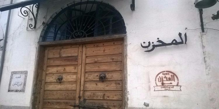 المخزن الثقافي يستعد لإطلاق مبادرة ''قوم صوّر''