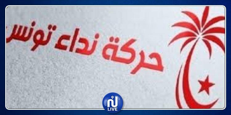 الحرباوي: غدا انتخاب اللجنة المركزية والهيئة السياسية لنداء تونس